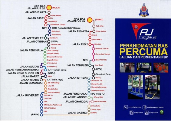 PJ CityBus route - Copy