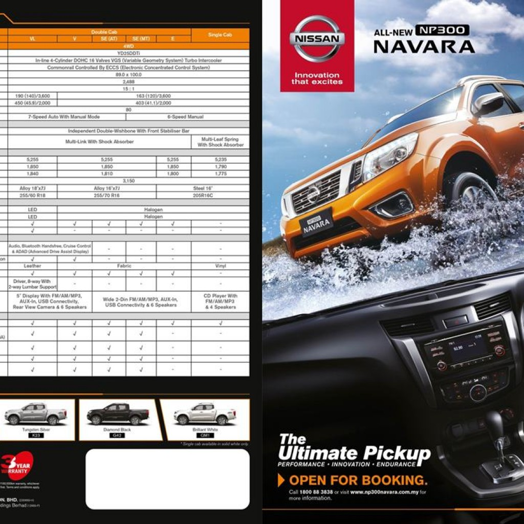 NP300 Navara Presale Leaflet Final