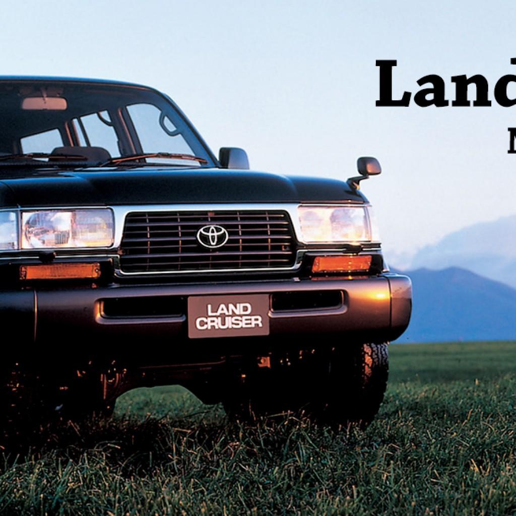 Toyota Prado 4x41