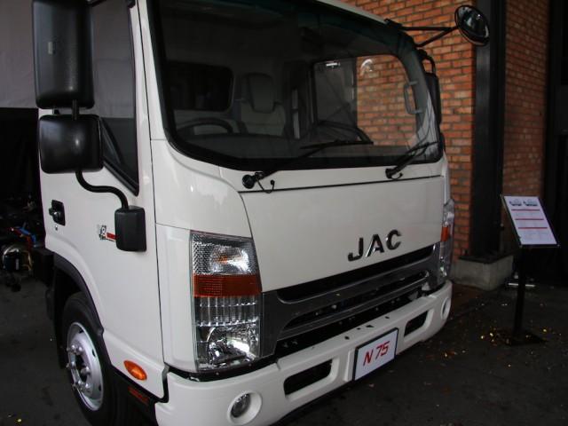 JAC Photo 11