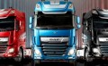 DAF Trucks Presents Limited 90th Anniversary Edition XF Prime Mover