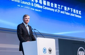 ZF and Foton Open Joint Transmission Plant in China
