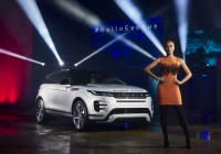 This is a brand NEW Range Rover Evoque
