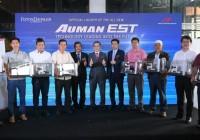 Foton Auman EST Heavy-Duty Commercial Prime Mover Arrives
