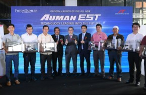 Foton Auman EST Heavy-Duty Commercial Prime Mover Arrives