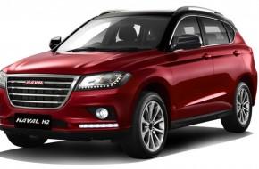 GO AUTO LAUNCHES RM98k HAVAL H2 CKD