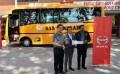 Hino Malaysia and The Community Chest Donate New Bus To SJK (T) Kangar