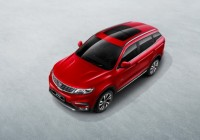 Proton X70 Gets More than 10,000 Bookings