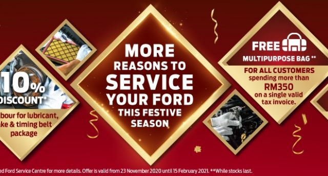 SDAC-Ford Service Promotion