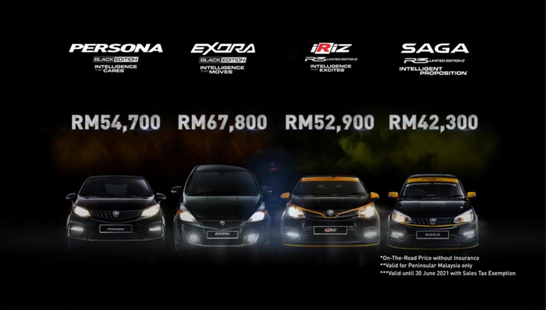 Proton special edition model price