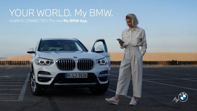BMW Mobility App