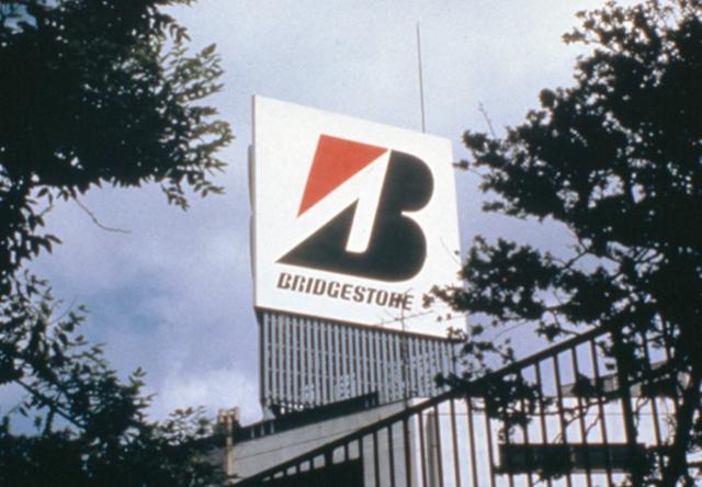 Bridgestone 90th anniversary