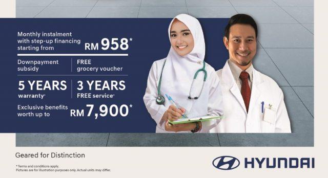 Hyundai Special Rebate for Frontliners