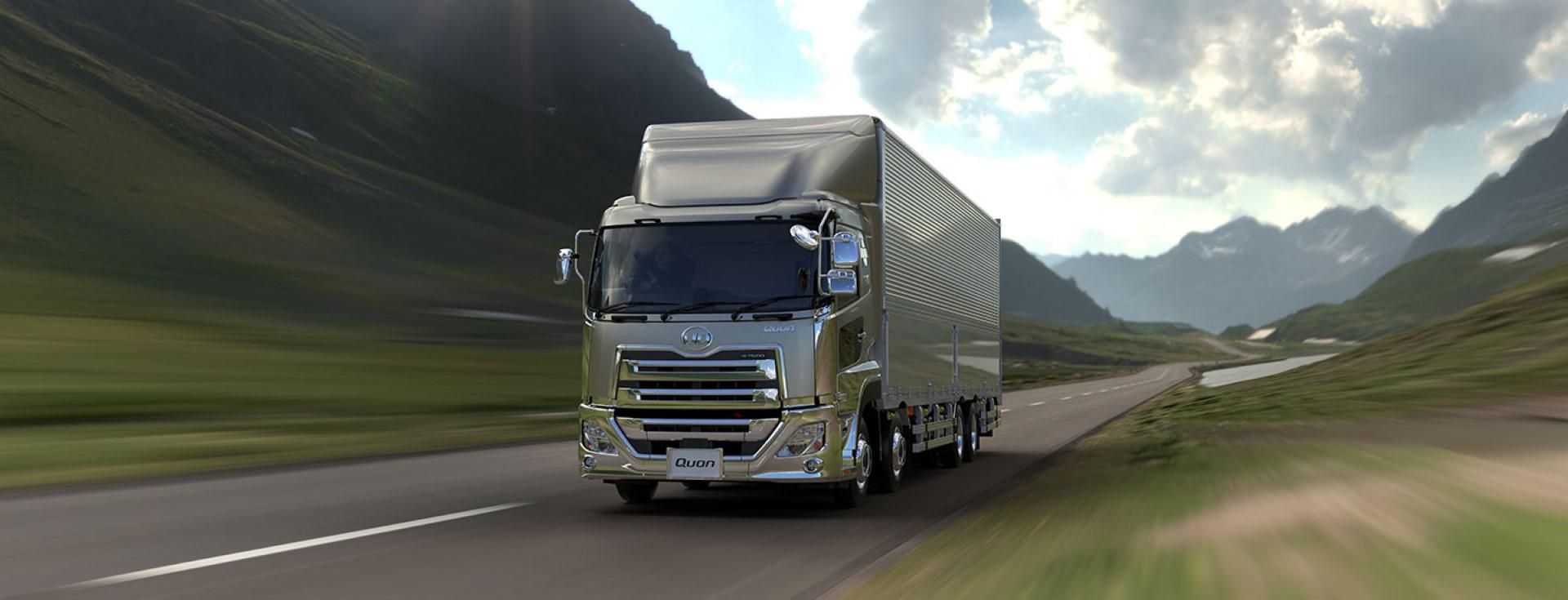 UD Active Steering