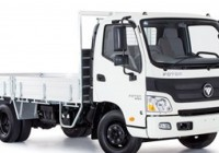 Foton Silverback Light Duty Launched
