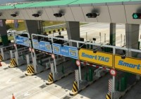 Federal Highway tolls to go cashless