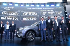This is All You Need to Know About The 2020 Proton X70