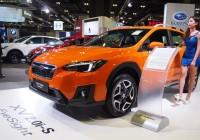 Subaru 'Eyesight' Technology Explained